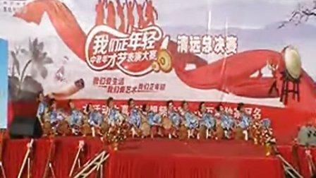 舞蹈 -《开心奶奶》清远市凤城艺术团二等奖