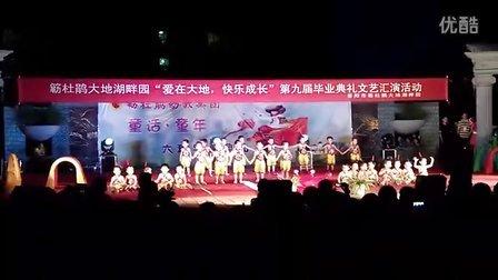 幼儿园毕业典礼汇报演出(岳阳贤达会计培训中心13975056568步行街)