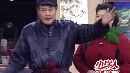 赵本山拜年高清版
