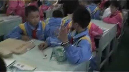 小学五年级科学优质课视频实录下册《运动与摩擦力》教科版温老师