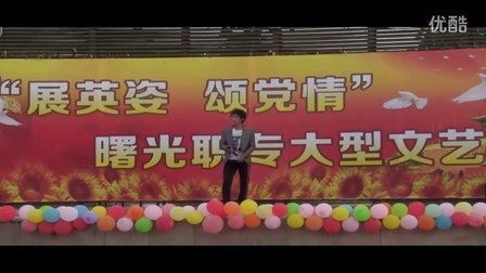 04-歌曲《玫瑰爱人》3分55秒-丹东曙光职专玫瑰广场大型文艺汇演