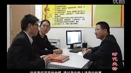 南山基金公司注册,深圳德永信高效专业经验,一站式服务