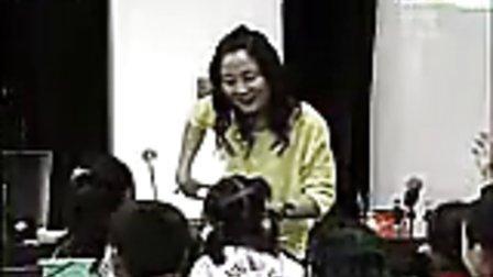 《彩墨游戏》高雁小学三年级美术优质课展示