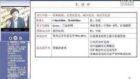2011执业医师_银成医考_贺银成_消化系统疾病