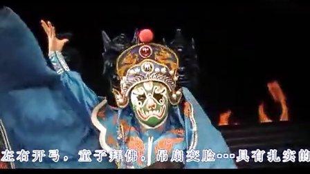 陕西西安刘准诚信川剧变脸培训机构