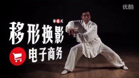 孙慧祥——八卦掌视频