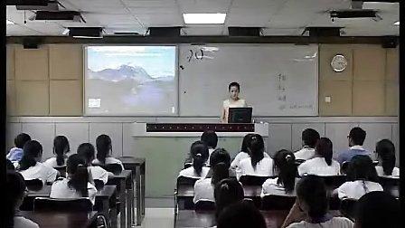 高一艺术拉丁美洲歌舞音乐教学视频龙城高级中学甘玲