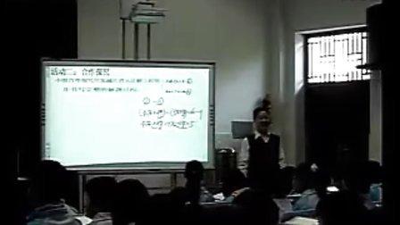 七年级数学电子白板优质课例展示下册《8.2解二元一次方程组 3》人教版夏老师