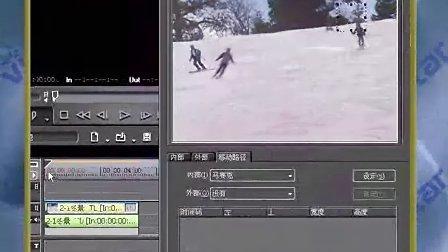 EDIUS 视频教程跟踪马赛克免费观看