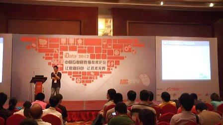 ADC 2012《海量数据处理的大杀器:腾讯分布式数据仓库(TDW) 》郭玮