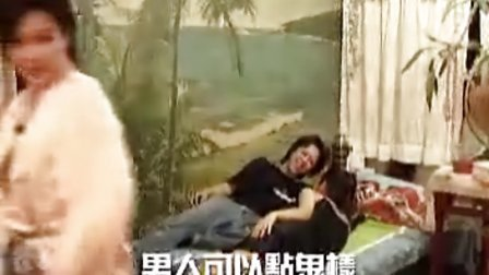 另一部金雞MV