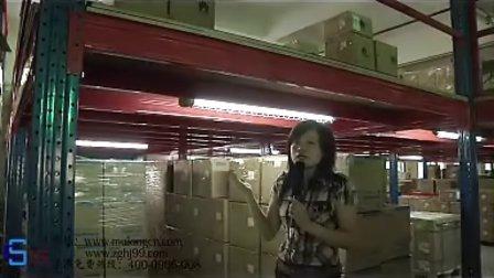 如何利用服装仓库货架,工厂仓储二层货架平台摆放货物?