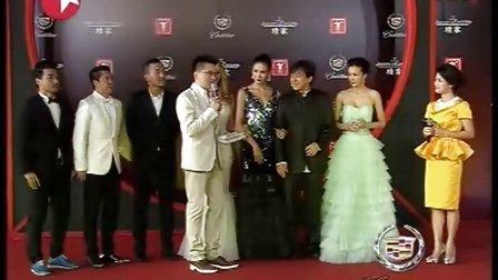 第届上海国际电影节 成龙走红地毯