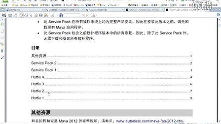 ug7.0视频教程—[www.china10010.com.cn]