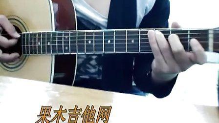 果木浪子第三套吉他教程07 星语心愿 弹唱!教学!!!