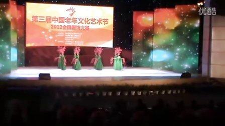 山东决赛(2012新)