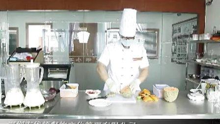 水果捞,冰淇淋,甜品,布丁的制作方法——优顿餐饮培训