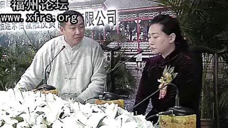 陈大惠传统文化论坛(精华版)