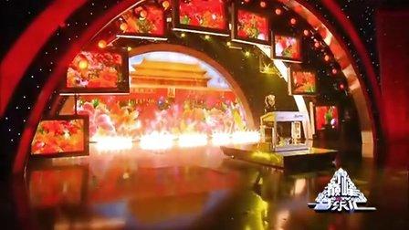 08.保卫黄河《玖月奇迹》2011北京巅峰音乐会