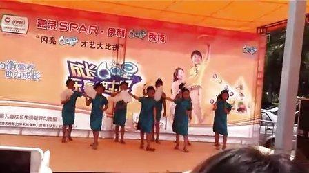 东莞翩翩舞蹈培训中心 拉丁舞伦巴 夜上海风情 南城宏远少儿舞蹈培训