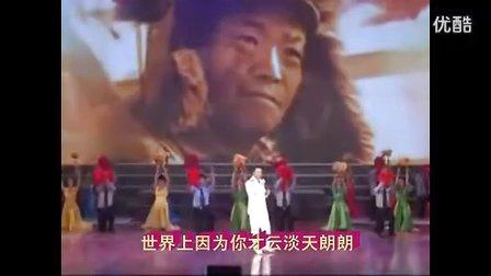 榜样马伟光(建党90周年.)