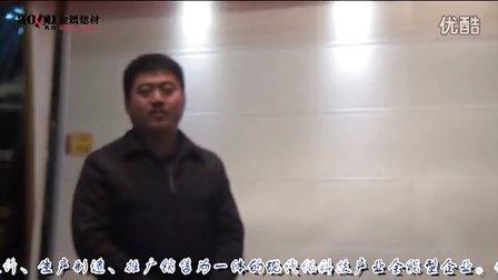 阳泉网诚信联盟之奥普吊顶