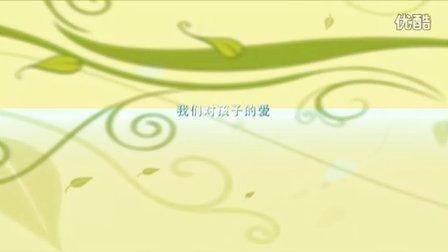 杨哲亲子关系 共同成长论5:共同成长