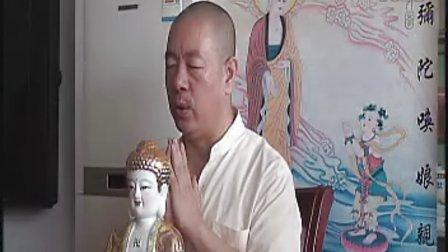 文安宁居士随缘讲法09.09.15第一集