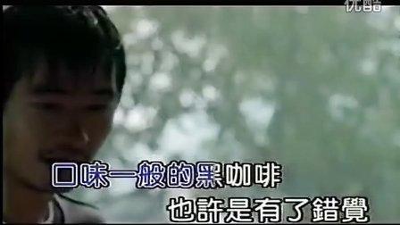 我翻唱的 赵薇《一直下雨的星期天》