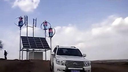 泰玛风力发电机应用在通信基站(深圳市泰玛风光能源科技有限公司)