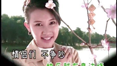 【DVD超清版】八大巨星 - 03 - 福星高照财神到、今年要比去年好、富贵花开迎新年、花开富贵财神