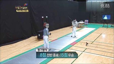 120725 MBC 偶像明星奥林匹克 1部 全场720