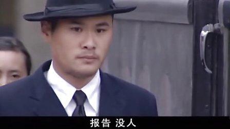 剑谍32-秦岚