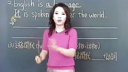 (正确)44-初级语法(第44课)谢孟媛英语初级文法完美版
