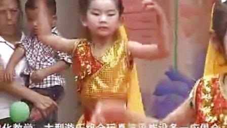 慧康艺术幼儿园六一节目《西域风情》