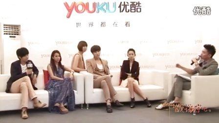 【百度诺珉宇吧】上海电影节现场采访《有效期限爱上你》剧组3