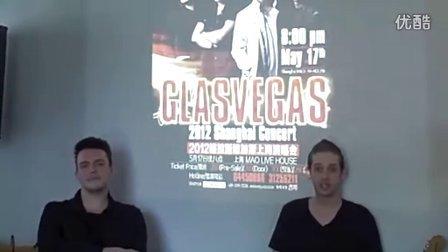 Glasvegas 中国巡演ID