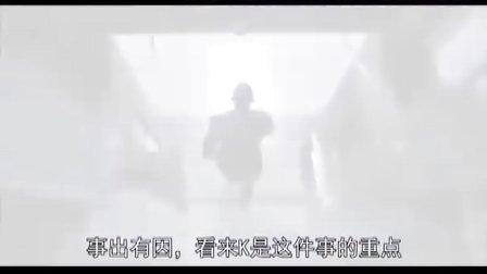 黑衣人3  预告片