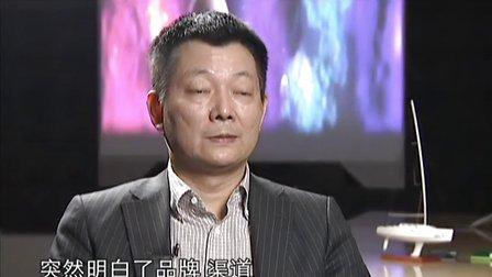 《新商道》12月30日首播-深圳雅图董事长 谢敬