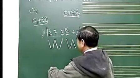 宋大叔教音乐(一)看谱学歌与基础乐理5