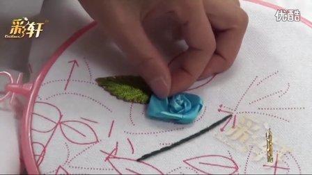 彩轩丝带绣《蓝玫瑰F012149》专题视频教程
