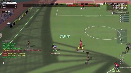 自由足球FSF2014_1_9_7