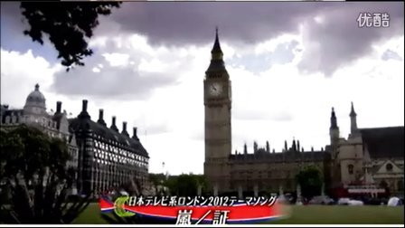 NTV : 证  岚