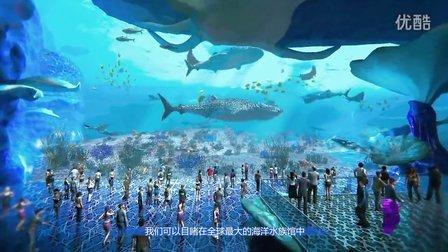 海洋王国宣传片
