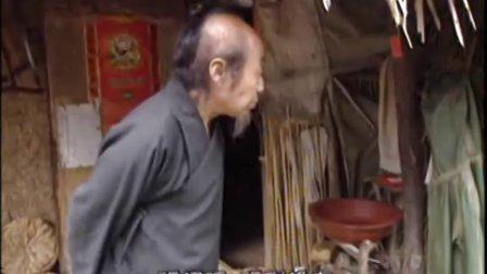 《皇帝内径》李道长(121岁)