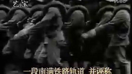 二战纪录片第三集