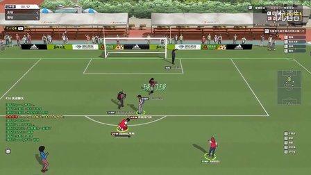 自由足球FSF2014_1_9_9