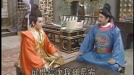 3.黃香蓮歌仔戲-大唐風雲錄-第3集(闽南语版)