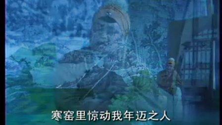 泗州戏(最新上传)泗州戏【钓金龟】图宝害明 泗州戏