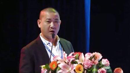 258集团首届中小企业电子商务化一站式服务全国渠道峰会